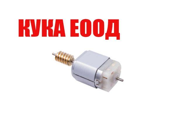 Електромотор за заключване на волан Mercedes W204 и W212