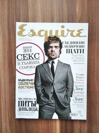 Първи брой на списание Esquire