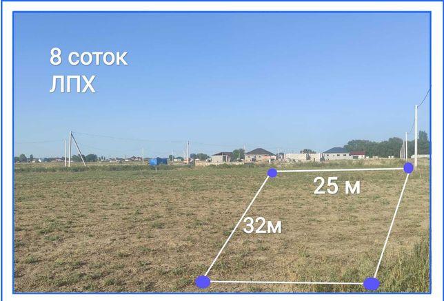 Продам участок в пригороде Алматы