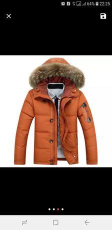 Пуховик (куртка) зимний мужской