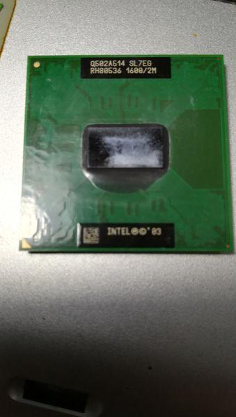 Процесор socet P гр. Бяла - image 1