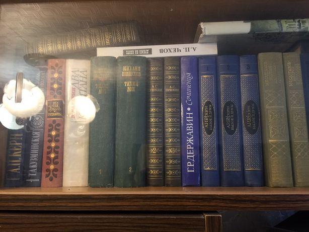 Книги русская и зарубежная классика