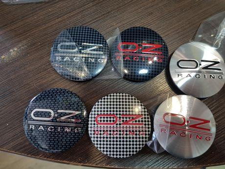 Капачки OZ M582-55мм и М595-62мм за оригинални джанти на OZ racing