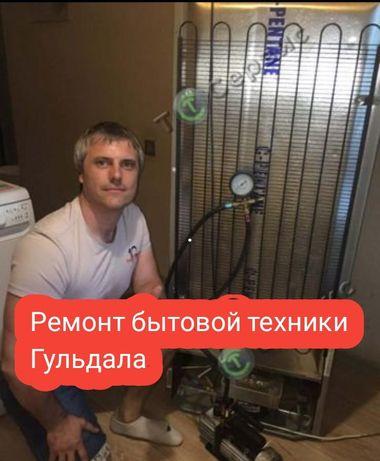 Ремонт холодильников стиральных машин морозильников бойлеров духовок