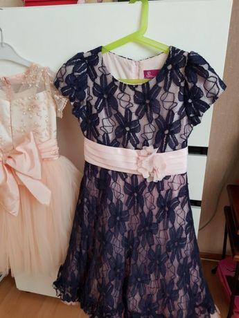 Нарядное платье для торжеств