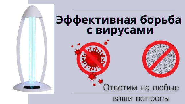 Кварцевая лампа/Бактерицидная лампа