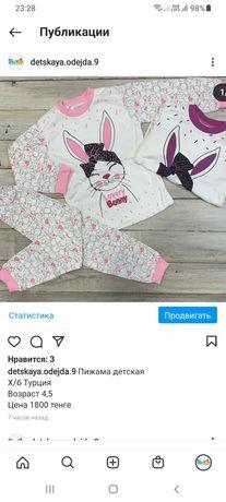 Продаю детскую пижаму
