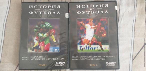 История на футбола 7 dvd