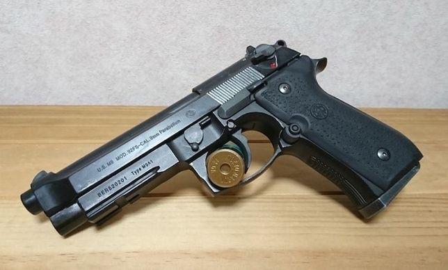 Super Oferta! Pistol Airsoft Beretta/Taurus Semi Full Metal 3,8j
