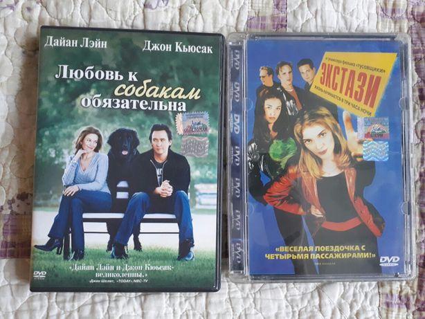 DVD Video диски 2 штуки