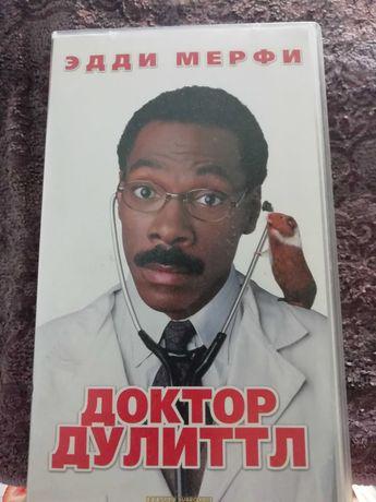 Видео кассеты. Фильмы