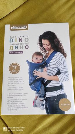 Chipolino Бебешко кенгуру Дино марин
