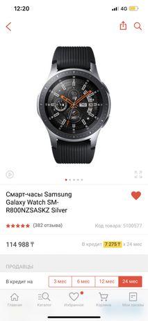Samsung Galaxy Watch SM-R800NZSASKZ Silver