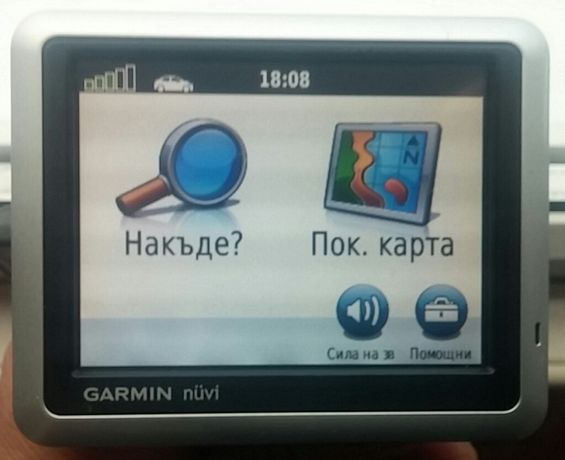 GPS Garmin, Tom Tom, Global Position System