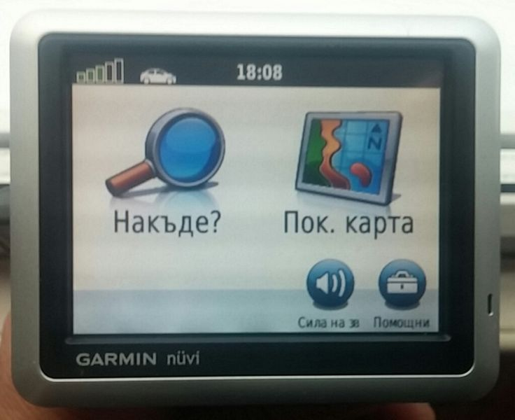 GPS Garmin, Tom Tom, Global Position System гр. София - image 1