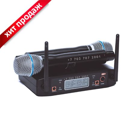 Радиомикрофон Shure GLDX8