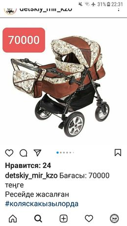 Срочно продам коляску с пробегом