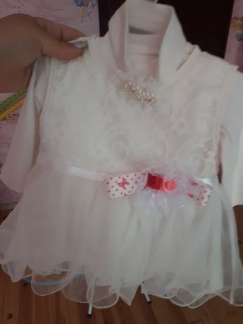 Офицялна бяла рокличка
