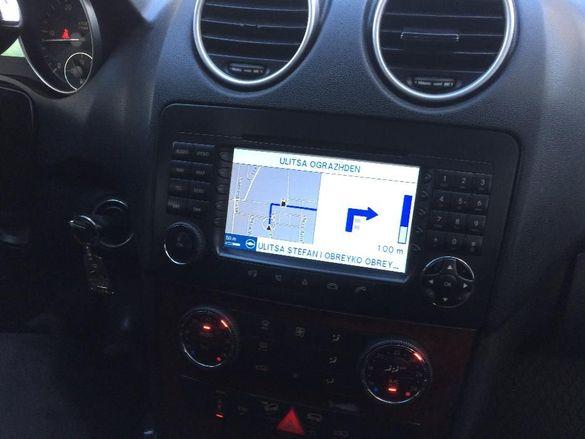 Диск 2019година.навигация MERCEDES BMW AUDI Диск мерцедес бмв ауди