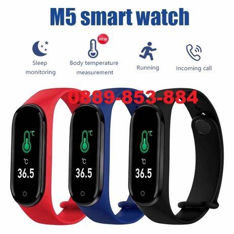 НОВАТА MI M5 PRO смарт фитнес гривна с мерене на температура часовник
