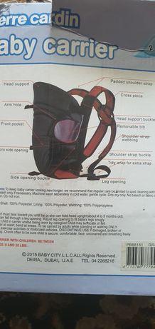 Продаётся детская переноска-кенгуру