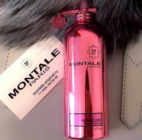 Женские ароматы от Montale