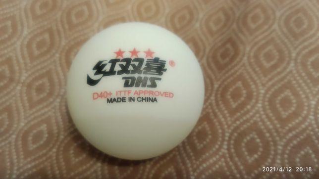 Мячи (шары) для настольного тенниса
