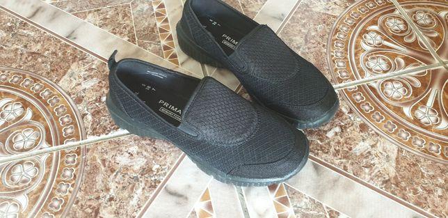 Papucii