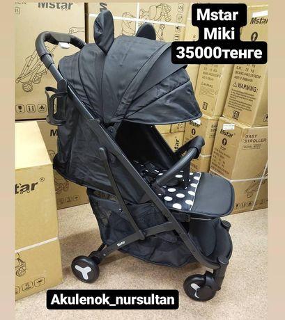 Mstar,мстар ,yoyo tc,baby grace коляска (улучшенны Babytime, бебитайм)