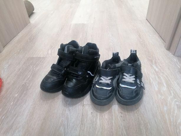 Обувь 30 р на мальчика