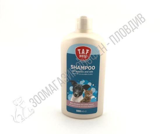 TafPets Shampoo Cat&Dog 0.5L - Шампоан за Котки и Кучета - 2 вида