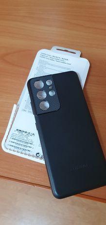 Vånd husa Samsung S21 ultra