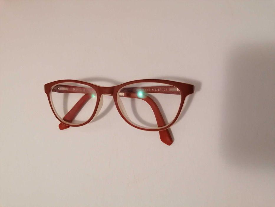 Rame ochelari copii Nehoiu - imagine 1
