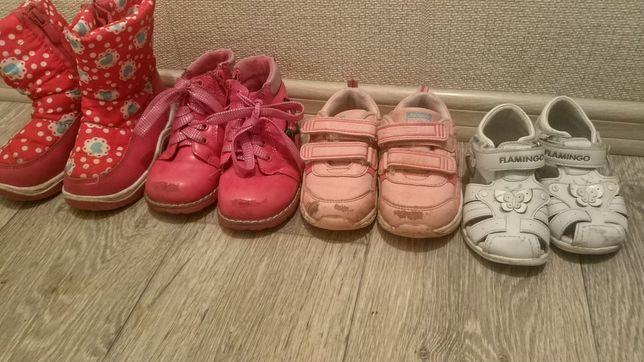 ДАРОМ детская обувь.