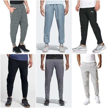 -50% Nike, Puma, Adidas мъжки спортни долнища размери L и XL