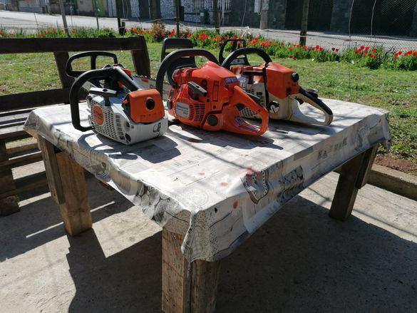 косене на трева,  почистване на дворове,  премахване на храсти