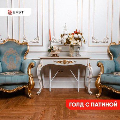 Акция,Стол-Трансформер 80.000