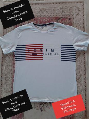 Мъжки тениски ГОЛЕМИ РАЗМЕРИ