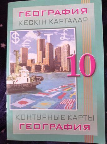 10 география кескін карта