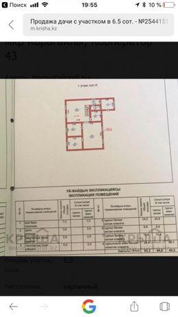 Обмен дома-дачи на квартиры 2+3, 3+3, 2+2