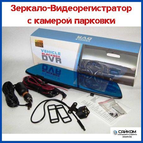Видеорегистратор Blackbox FullHD с двумя камерами Доставка в ПАВЛОДАР