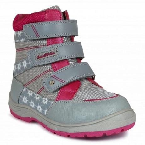 Ботинки Ортопедические стабилизирующие зимние ботинки для девочки