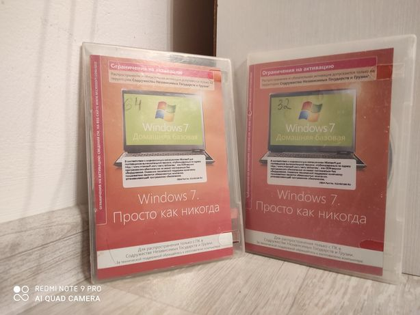 Windows 7 32 64 bit