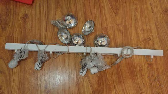 Полилей със лампи