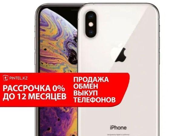 Рассрочка APPLE iPhone x, 64gb Black , айфон x,64, чёрный