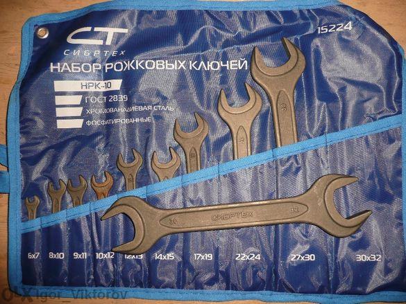 Ключове руски