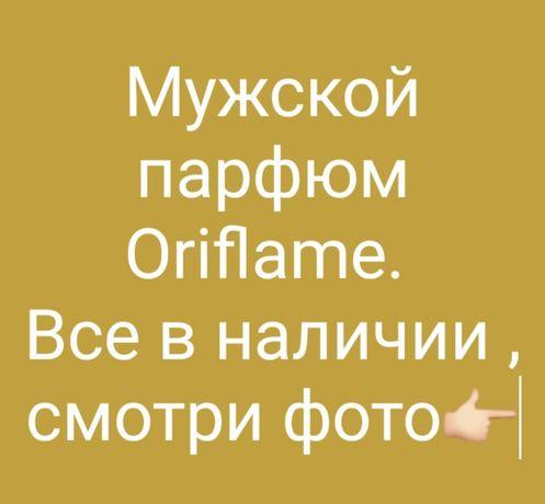 Мужской парфюм Oriflame