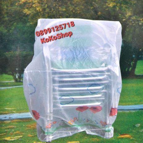 Покривало за градински мебели-70х70х120 см./покривало за столове