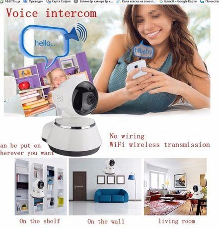 Намалена от 75 лв-Безжична въртяща камера WiFi net camera бебефон