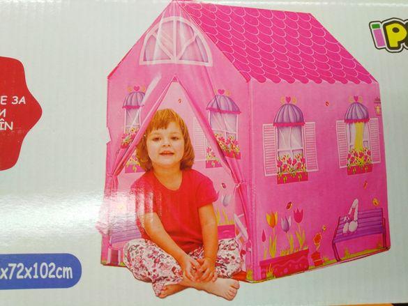 Детска палатка Къщичка